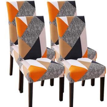 Fundas para sillas bonitas y modernas, a la par que originales y baratas.