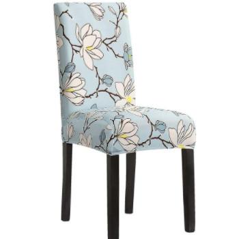 fundas para sillas ajustables, decorativas y baratas con estampados originales. Preciosas, fundas para sillas tradicionales muy bonitas.