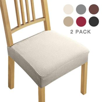 fundas bonitas para los asientos de las sillas.